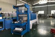 Semi-Auto Sealing and Shrink Wrapping Machine